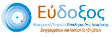 eudoxus-logo-header